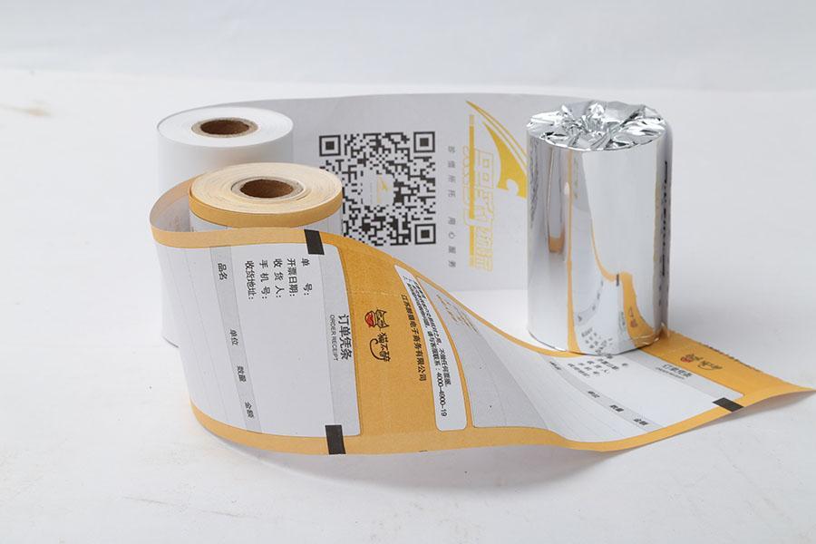 印刷收银纸 广告收银纸 2