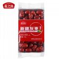 Wholesale Dried Xinjiang Jujube 3