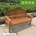 菠萝格公园椅 户外长椅 防腐木