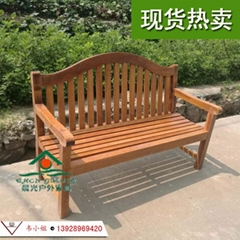 菠蘿格公園椅 戶外長椅 防腐木休閑椅 陽台椅 高檔實木長條椅