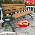 高档公园椅 铸铝脚长椅 塑木长