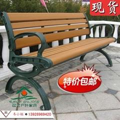 高檔公園椅 鑄鋁腳長椅 塑木長登坐登 廣場椅 戶外休閑坐椅長條椅
