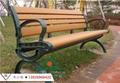 高檔公園椅 鑄鋁腳長椅 塑木長登坐登 廣場椅 戶外休閑坐椅長條椅 2