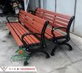 高檔公園椅 鑄鋁腳長椅 塑木長登坐登 廣場椅 戶外休閑坐椅長條椅 5