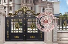 別墅院子門