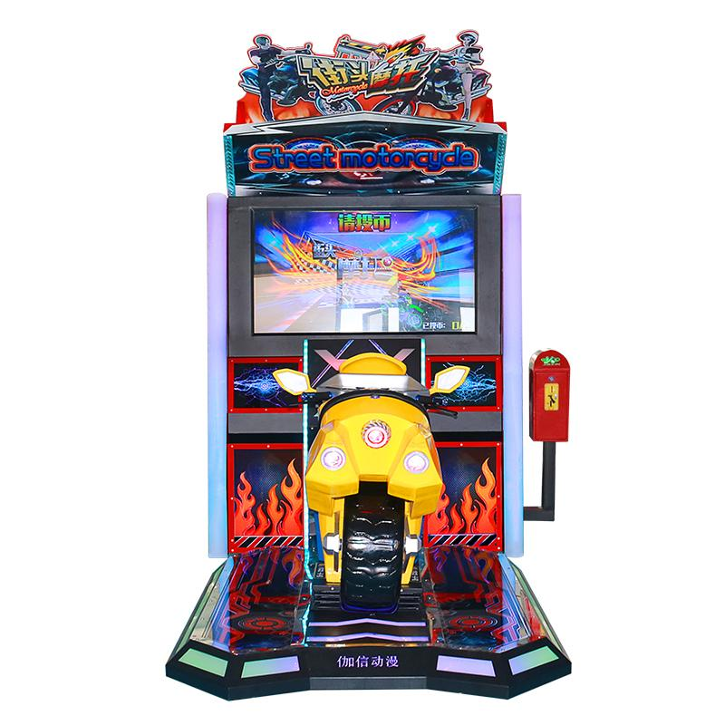Electric Coin Operated Motorcycle Racing Game Machine With Factory Price 1