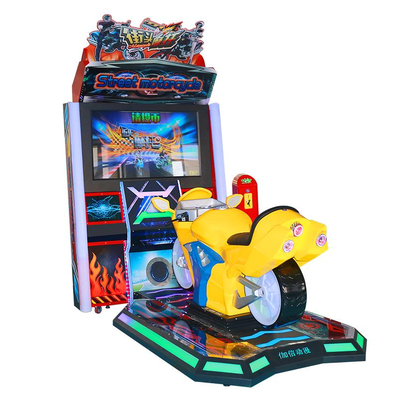 Electric Coin Operated Motorcycle Racing Game Machine With Factory Price 3