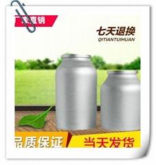 二氫燕麥生物碱D鹽