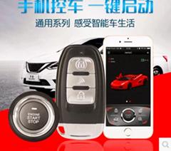 豐田汽車專用一鍵啟動手機控車免鑰匙系統