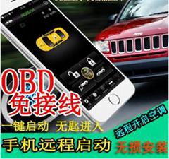 免接線智能鑰匙一鍵啟動手機控車系統