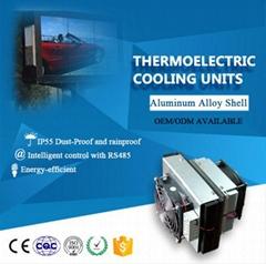 IP55 ourdoor industrial telecom cabinet air conditioner