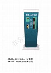北京物業公司停車棚專用充電樁