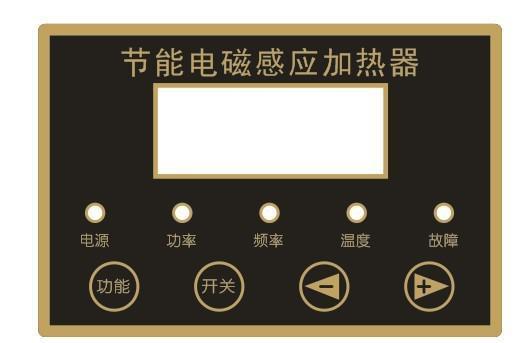 小柜60KW-80KW风冷电磁加热器 2