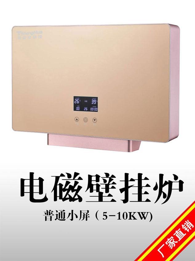高性能超静音8KW壁挂式电磁采暖炉 1
