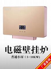 高性能超静音8KW壁挂式电磁采暖炉