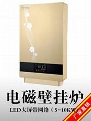 清洁取暖6KW壁挂式电磁采暖炉