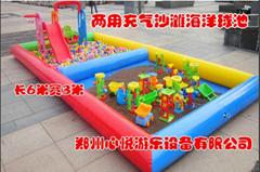 决明子充气沙滩池海洋球池组合乐园