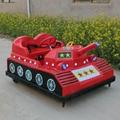 廣場經營的新款親子坦克碰碰車
