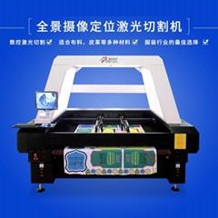 汉马激光SMT1815摄像寻边智能激光裁剪机