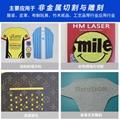 汉马激光SMT1815摄像寻边智能激光裁剪机 4