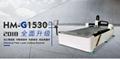 汉马激光G1530龙门双驱金属