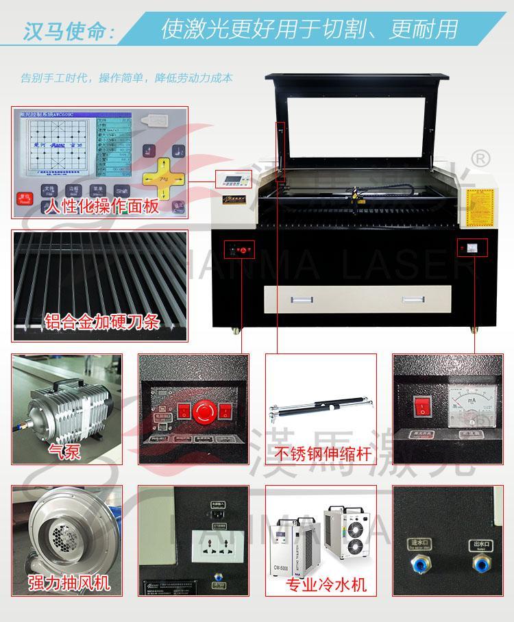 汉马激光1310亚克力小激光切割机 2