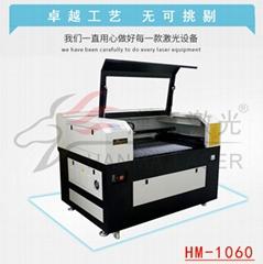 汉马激光1060亚克力激光切割雕刻机