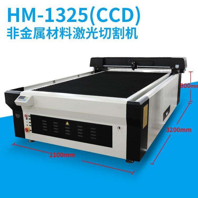 漢馬激光 1325工藝品激光切割機 1