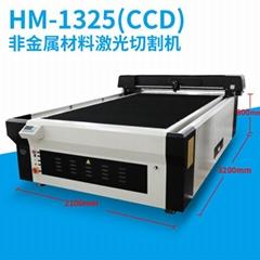 漢馬激光 1325工藝品激光切割機