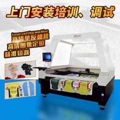 汉马激光全景单头激光切割机 数码印花裁剪机