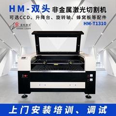汉马激光1310双头互移激光切割机