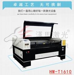 汉马激光1610双头激光切割机 布料激光切割机