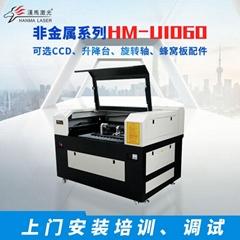 汉马激光多功能激光切割机 亚克力激光切割机