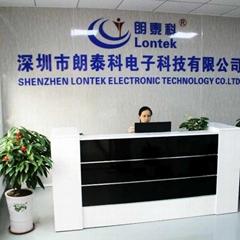 深圳市朗泰科電子科技有限公司