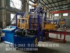 供應寧夏銀川免燒磚機/JH-QT5-20A型彩磚機
