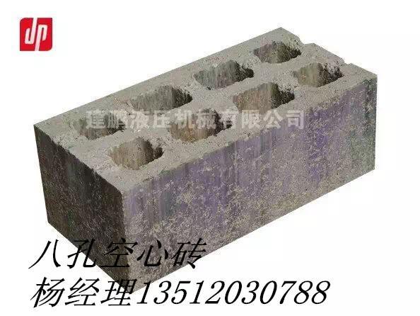 供應寧夏銀川免燒磚機/JH-QT5-20A型彩磚機 2