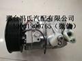 供应德国奔驰卡车发动机配件OM501空调压缩机 2