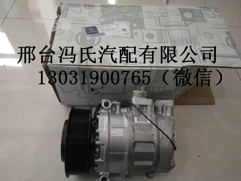 供应德国奔驰卡车发动机配件OM501空调压缩机 3