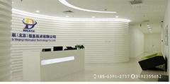 青岛市南区形象墙文化墙制作