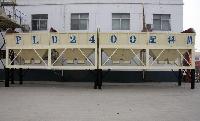PLD2400混凝土配料机 2