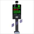 車牌識別系統  2