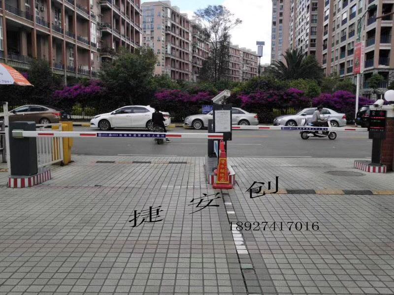 車牌識別系統  4