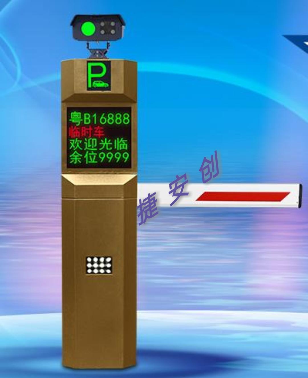 小區智能車牌識別道閘一體機 1