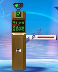 小區智能車牌識別道閘一體機