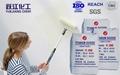 Professional Rutile TiO2 R288 for plastics masterbatch 3