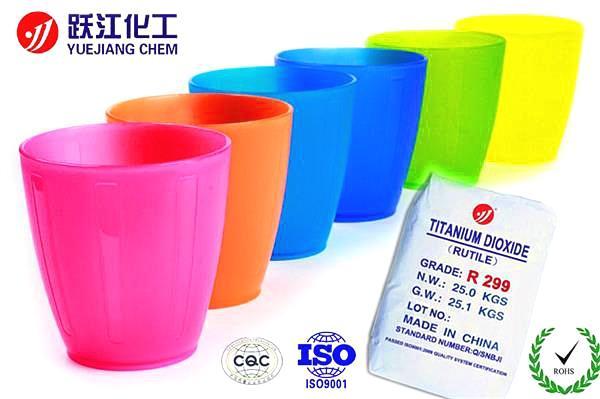 PVC profiles use R299 rutile TiO2 pigment for masterbatch and plastics 1