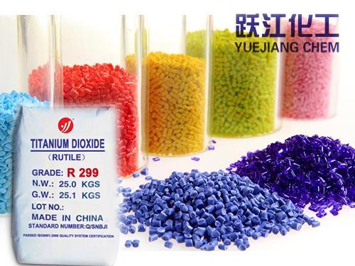 PVC profiles use R299 rutile TiO2 pigment for masterbatch and plastics 4