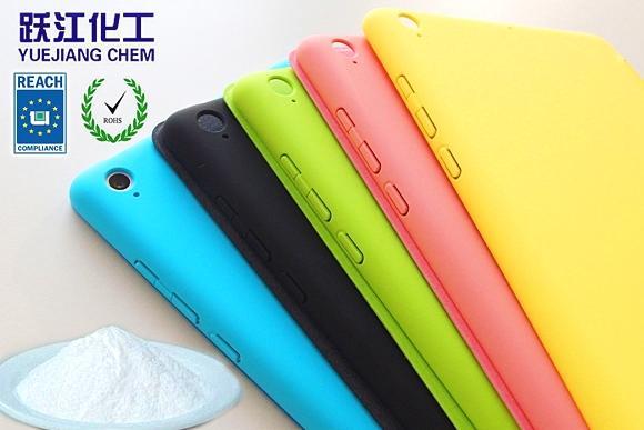 PVC profiles use R299 rutile TiO2 pigment for masterbatch and plastics 2