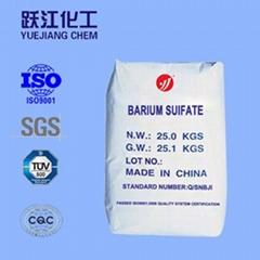 precipitated barium sulfate BaSO4