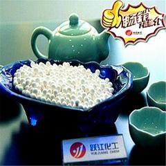 Aluminum Ball Products Diytrade China Manufacturers